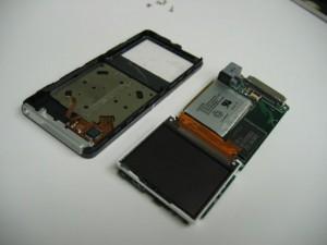 L'iPod est désormais séparé en deux
